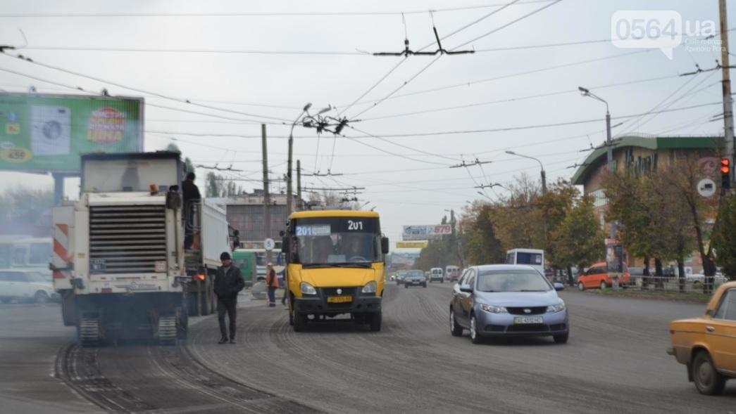 В Кривом Роге ремонтируют участок автодороги на центральном проспекте (ФОТО), фото-10