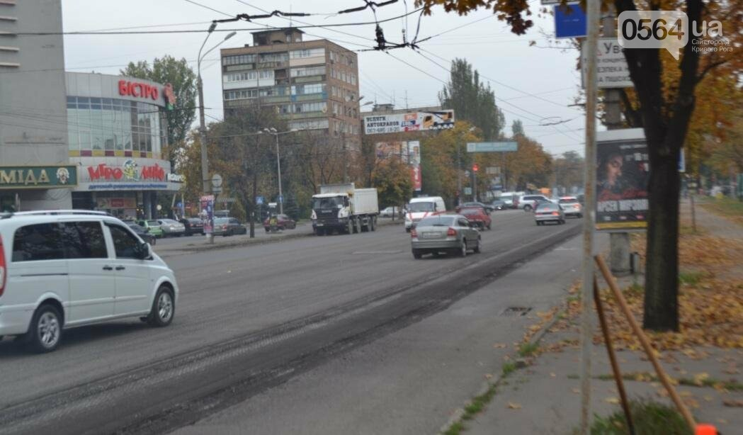 В Кривом Роге ремонтируют участок автодороги на центральном проспекте (ФОТО), фото-6