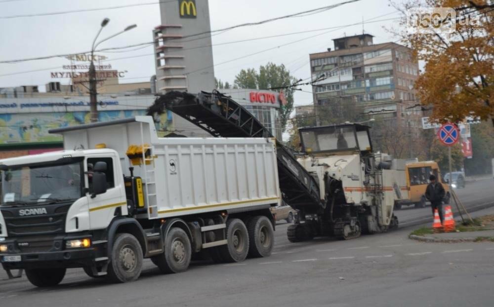 В Кривом Роге ремонтируют участок автодороги на центральном проспекте (ФОТО), фото-2