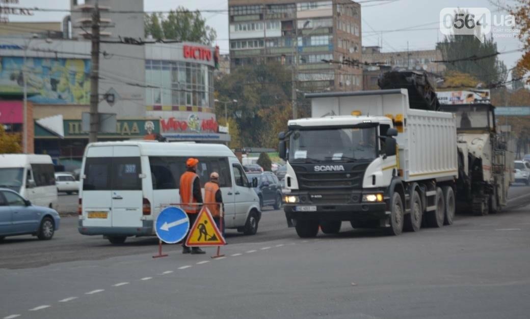 В Кривом Роге ремонтируют участок автодороги на центральном проспекте (ФОТО), фото-4