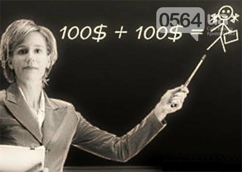 Отмена аттестации школ, публичность финансов, конкурс на должность директора, - МОН разъяснило новый Закон, фото-2