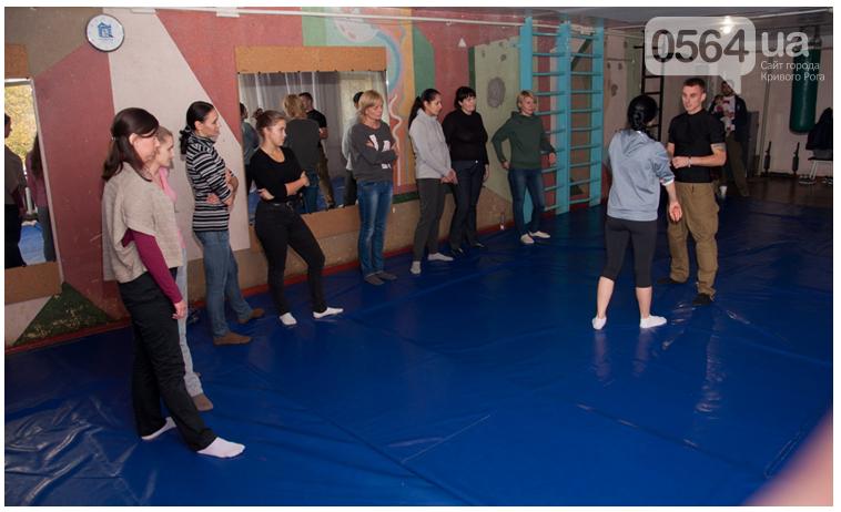 В Кривом Роге обучали женщин как не стать жертвой насилия (ФОТО), фото-4