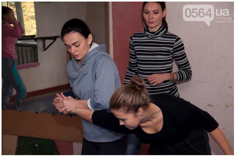 В Кривом Роге обучали женщин как не стать жертвой насилия (ФОТО), фото-3