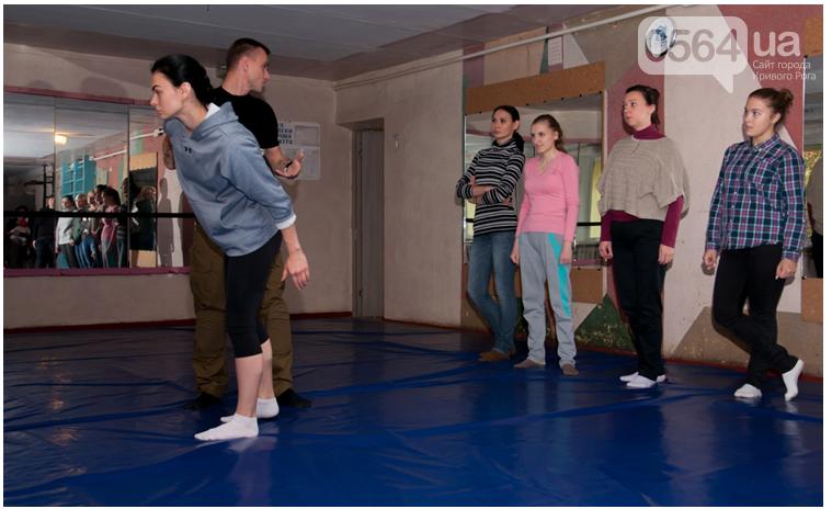 В Кривом Роге обучали женщин как не стать жертвой насилия (ФОТО), фото-5