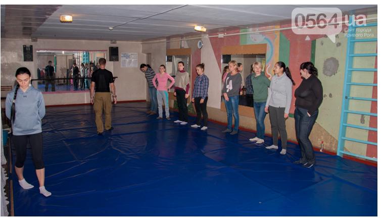 В Кривом Роге обучали женщин как не стать жертвой насилия (ФОТО), фото-6
