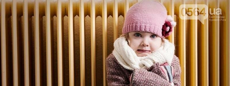 В Кривом Роге: пострадала бабушка, пытавшаяся согреться в квартире, рецидивист напал на школьницу, рассказали, когда будет тепло , фото-2