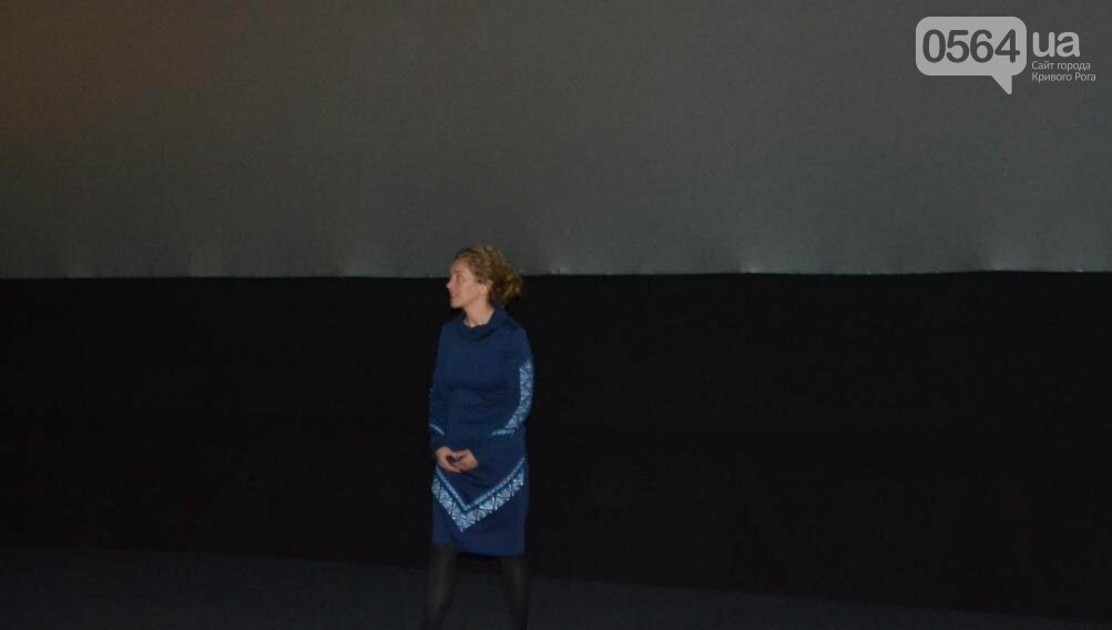 """""""Потому что ты - Человек!"""", - в Кривом Роге показали документальное кино о добровольцах (ФОТО), фото-7"""
