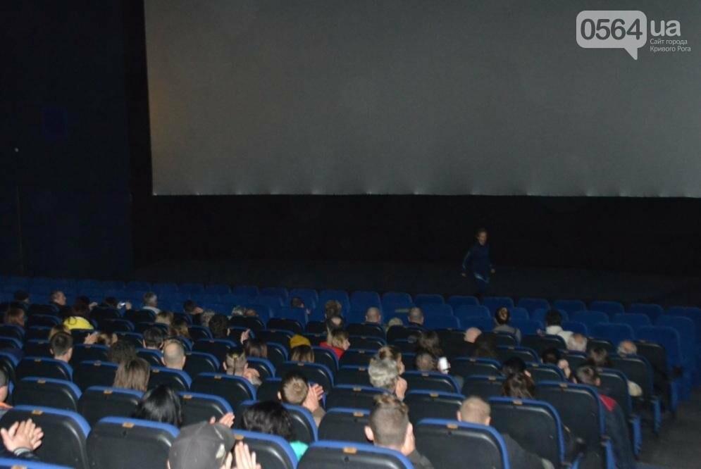 """""""Потому что ты - Человек!"""", - в Кривом Роге показали документальное кино о добровольцах (ФОТО), фото-5"""