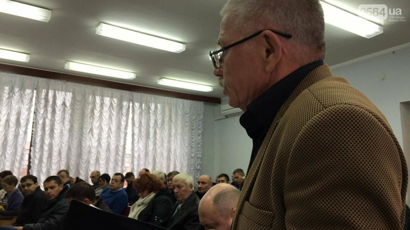 """В Кривом Роге теплеет: На """"штабе по зиме"""" рассказали, кому включили отопление (ФОТО), фото-7"""
