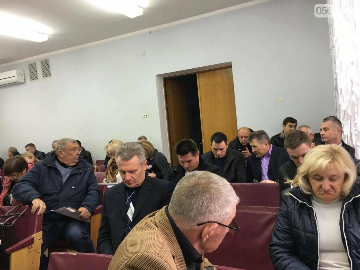 """В Кривом Роге теплеет: На """"штабе по зиме"""" рассказали, кому включили отопление (ФОТО), фото-2"""