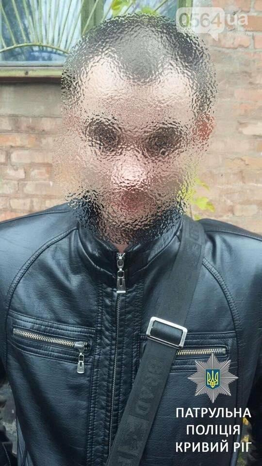 "Криворожанин попался с двумя видами тяжелого наркотика из-за того, что занервничал при виде ""копов"" (ФОТО), фото-2"