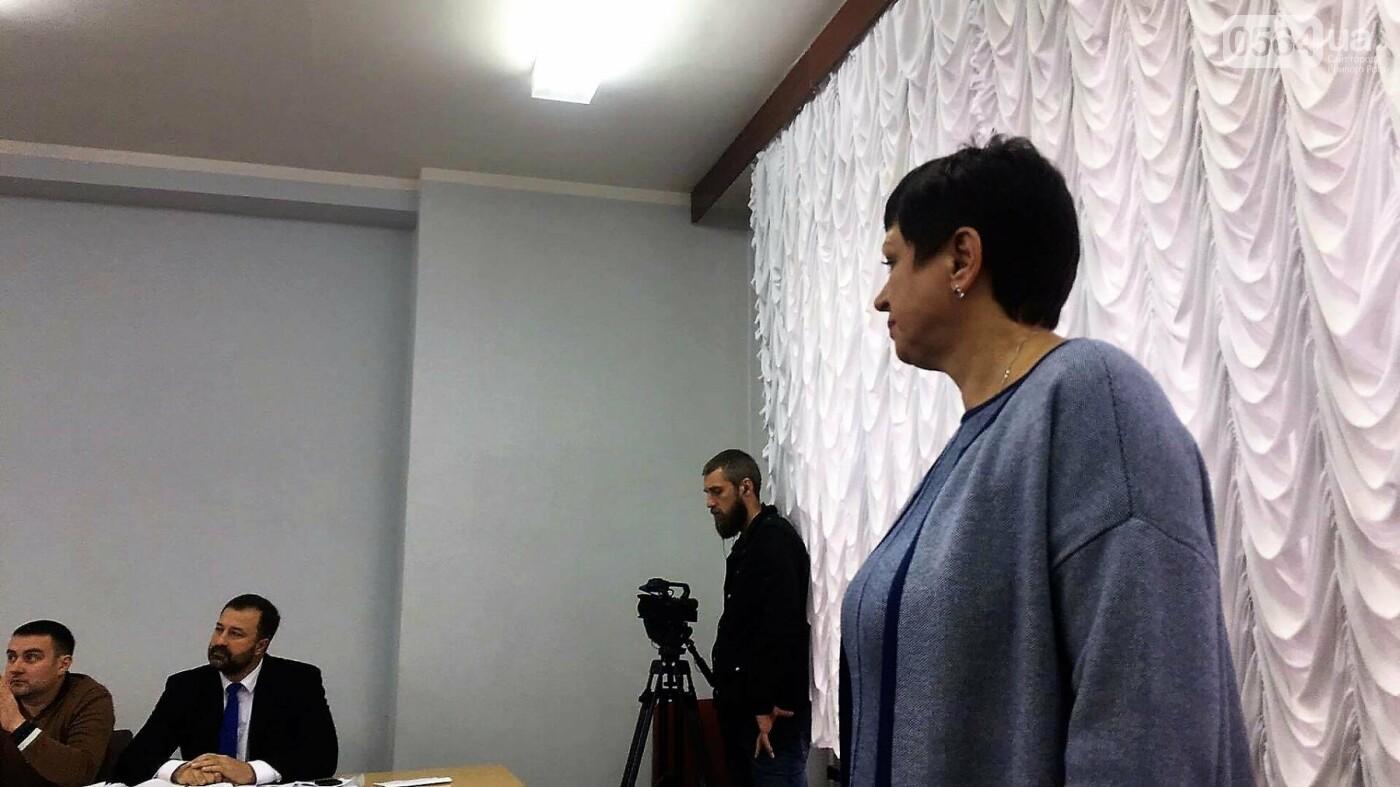 """Управлять делами криворожского исполкома предлагают женщине, """"пережившей"""" трех министров (ФОТО), фото-5"""