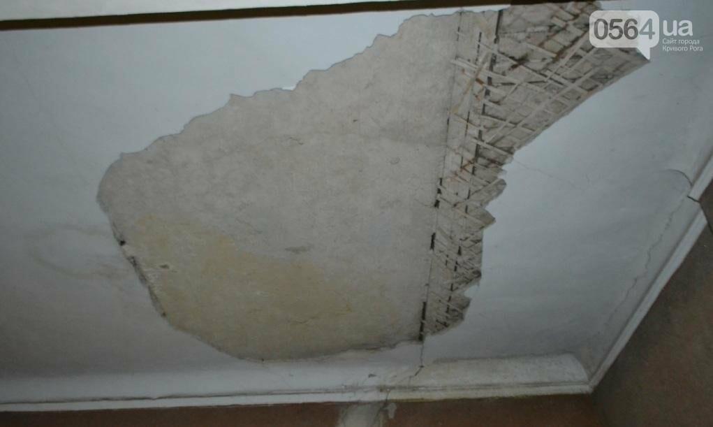 В Кривом Роге разрушается историческое здание учебного заведения Всеукраинского уровня (ФОТО), фото-9