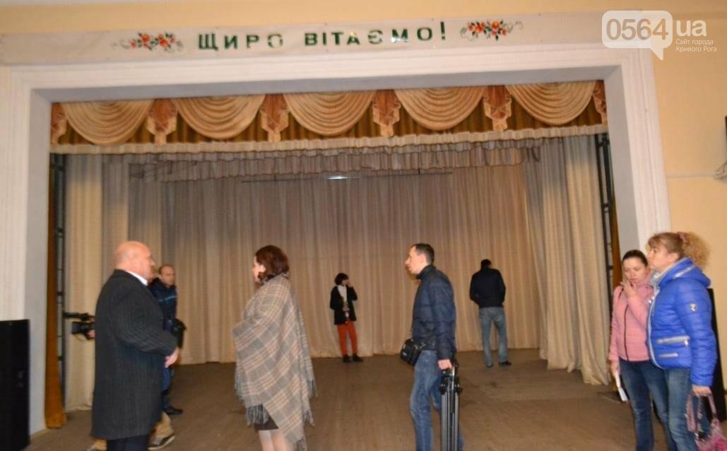 В Кривом Роге разрушается историческое здание учебного заведения Всеукраинского уровня (ФОТО), фото-11
