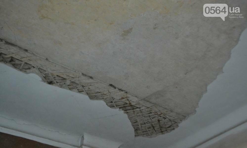 В Кривом Роге разрушается историческое здание учебного заведения Всеукраинского уровня (ФОТО), фото-18