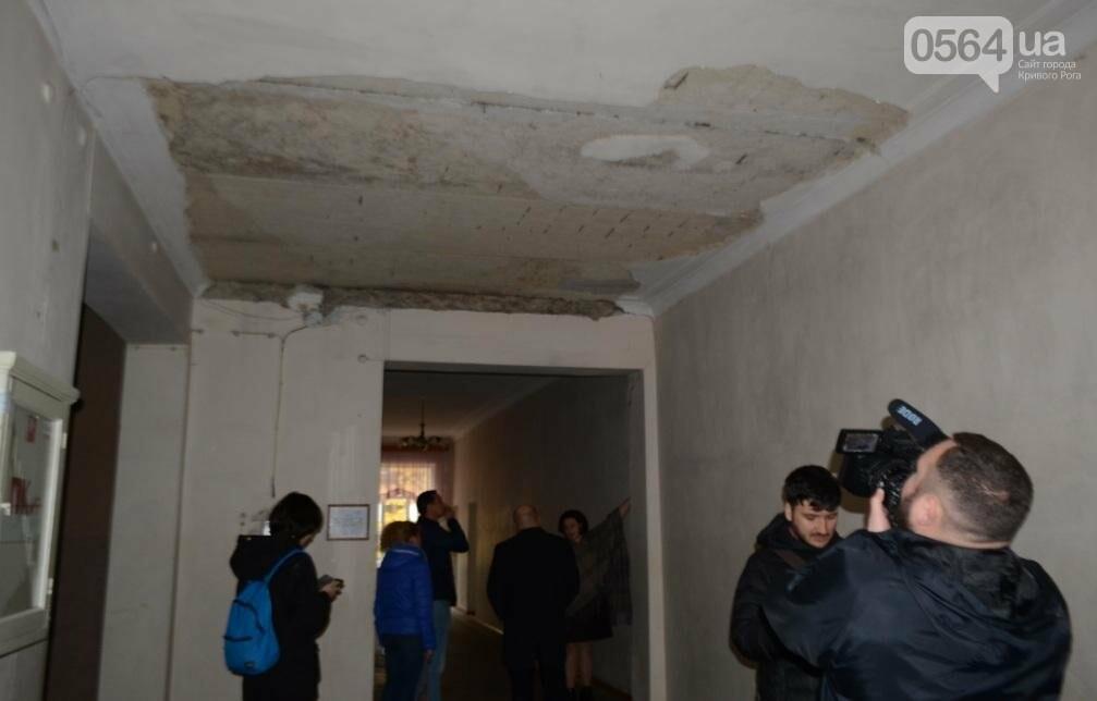 В Кривом Роге разрушается историческое здание учебного заведения Всеукраинского уровня (ФОТО), фото-12