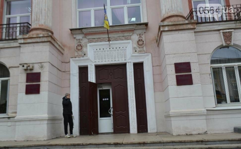 В Кривом Роге разрушается историческое здание учебного заведения Всеукраинского уровня (ФОТО), фото-17