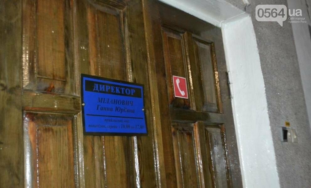 В Кривом Роге разрушается историческое здание учебного заведения Всеукраинского уровня (ФОТО), фото-13