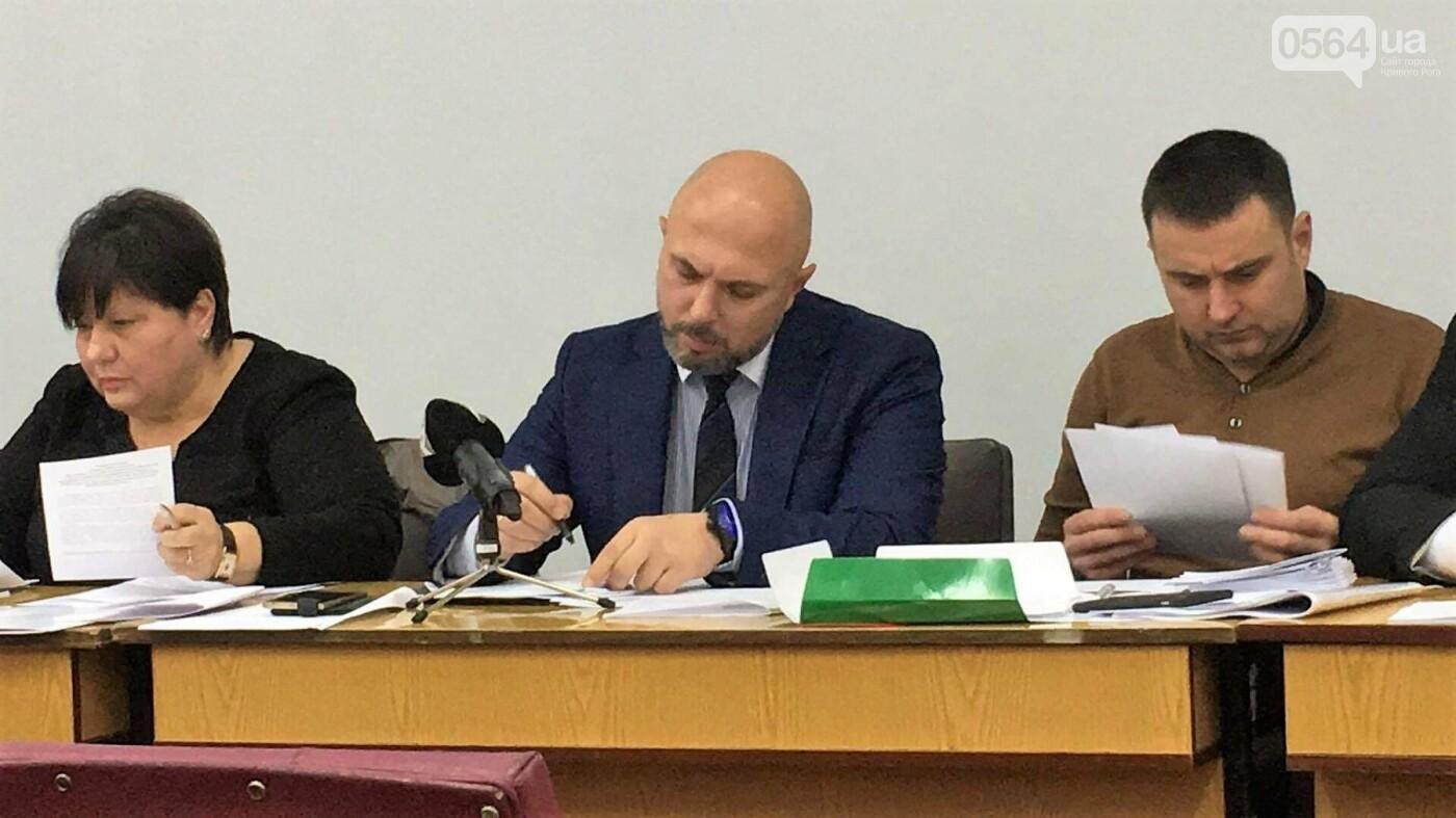 Криворожские чиновники заверили: Сделаем все возможное чтобы успеть освоить бюджетные средства (ФОТО), фото-3