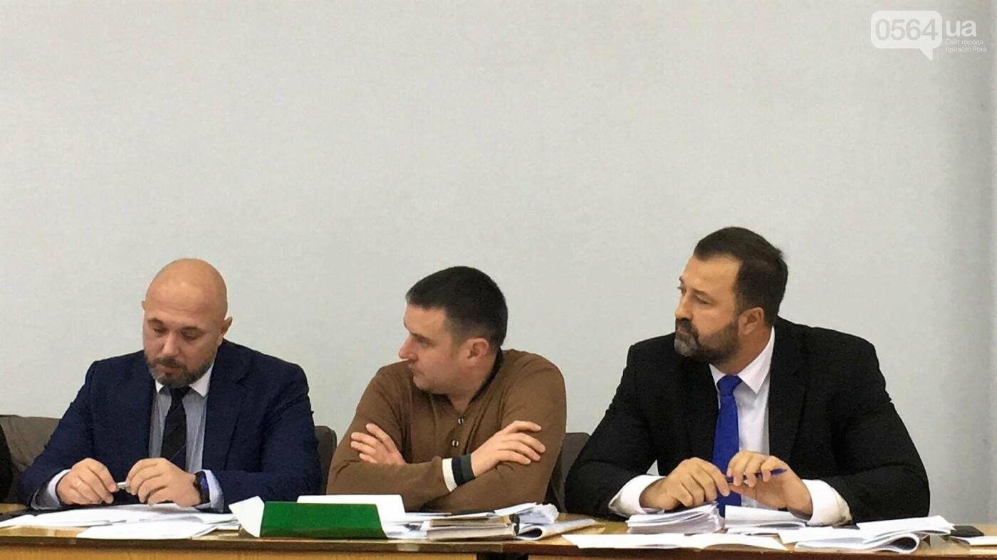 Криворожские чиновники заверили: Сделаем все возможное чтобы успеть освоить бюджетные средства (ФОТО), фото-4