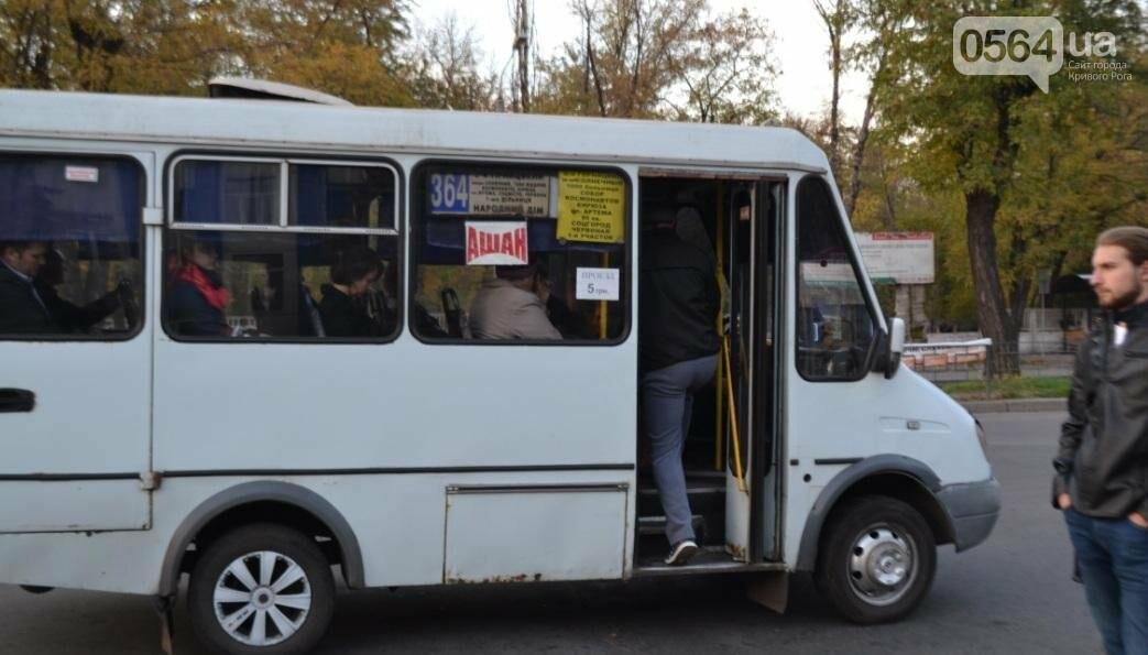 """""""Третий участок"""": Несмотря на """"гибридный"""" троллейбус, криворожане продолжают """"штурмовать"""" маршрутки (ФОТО), фото-6"""