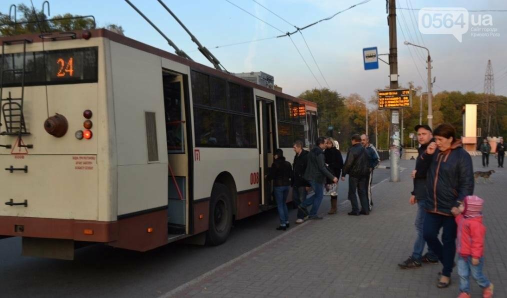 """""""Третий участок"""": Несмотря на """"гибридный"""" троллейбус, криворожане продолжают """"штурмовать"""" маршрутки (ФОТО), фото-5"""