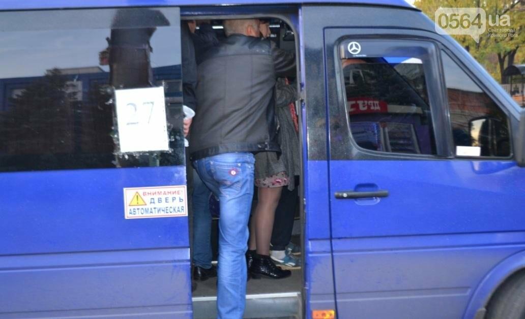 """""""Третий участок"""": Несмотря на """"гибридный"""" троллейбус, криворожане продолжают """"штурмовать"""" маршрутки (ФОТО), фото-16"""