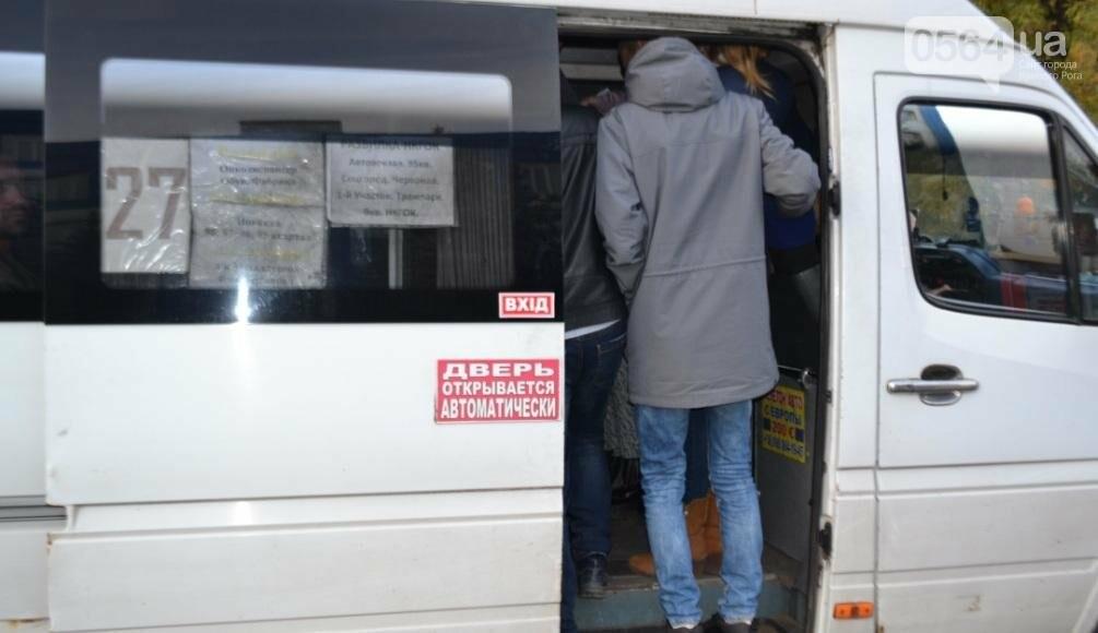 """""""Третий участок"""": Несмотря на """"гибридный"""" троллейбус, криворожане продолжают """"штурмовать"""" маршрутки (ФОТО), фото-17"""