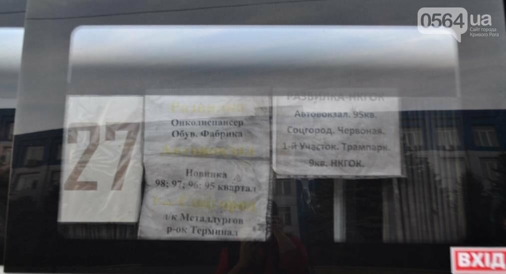 """""""Третий участок"""": Несмотря на """"гибридный"""" троллейбус, криворожане продолжают """"штурмовать"""" маршрутки (ФОТО), фото-20"""