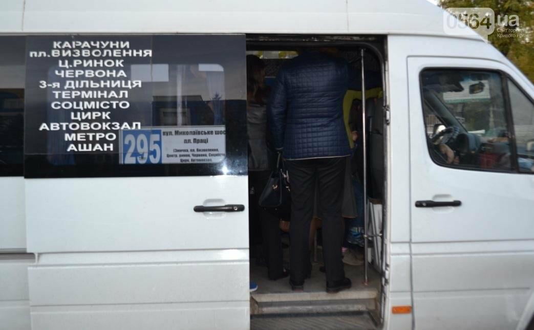 """""""Третий участок"""": Несмотря на """"гибридный"""" троллейбус, криворожане продолжают """"штурмовать"""" маршрутки (ФОТО), фото-15"""