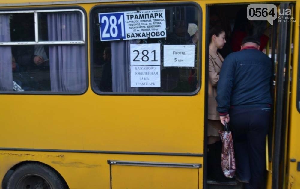 """""""Третий участок"""": Несмотря на """"гибридный"""" троллейбус, криворожане продолжают """"штурмовать"""" маршрутки (ФОТО), фото-12"""