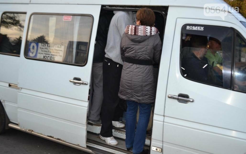 """""""Третий участок"""": Несмотря на """"гибридный"""" троллейбус, криворожане продолжают """"штурмовать"""" маршрутки (ФОТО), фото-4"""
