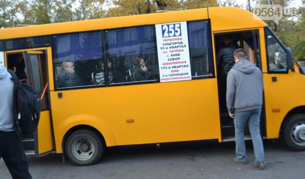 """""""Третий участок"""": Несмотря на """"гибридный"""" троллейбус, криворожане продолжают """"штурмовать"""" маршрутки (ФОТО), фото-11"""