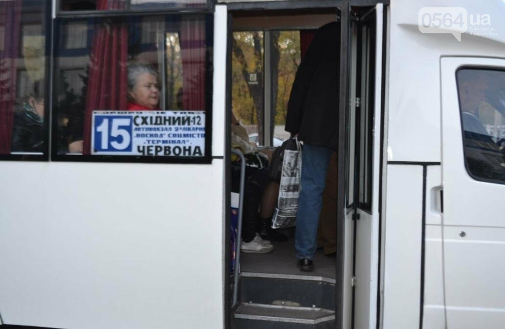 """""""Третий участок"""": Несмотря на """"гибридный"""" троллейбус, криворожане продолжают """"штурмовать"""" маршрутки (ФОТО), фото-13"""