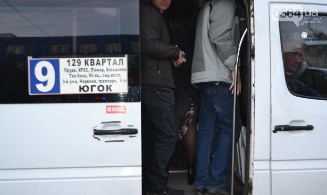 """""""Третий участок"""": Несмотря на """"гибридный"""" троллейбус, криворожане продолжают """"штурмовать"""" маршрутки (ФОТО), фото-18"""
