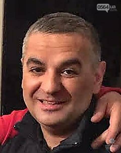 Полиция разыскивает жителя Днепропетровщины, которого увезли из дома двое неизвестных (ФОТО), фото-1