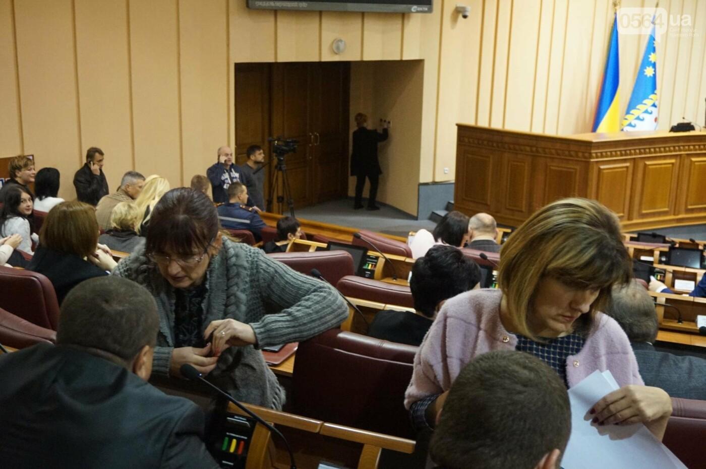 В Кривом Роге началась сессия. Впервые после обысков появилась Ольга Бабенко (ФОТО), фото-9