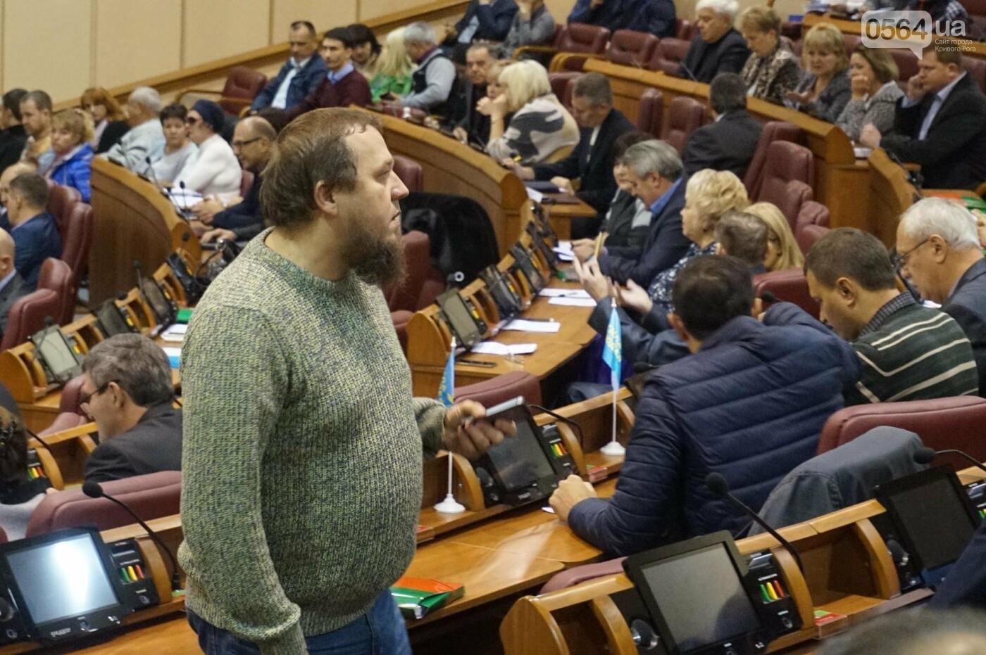 В Кривом Роге началась сессия. Впервые после обысков появилась Ольга Бабенко (ФОТО), фото-3