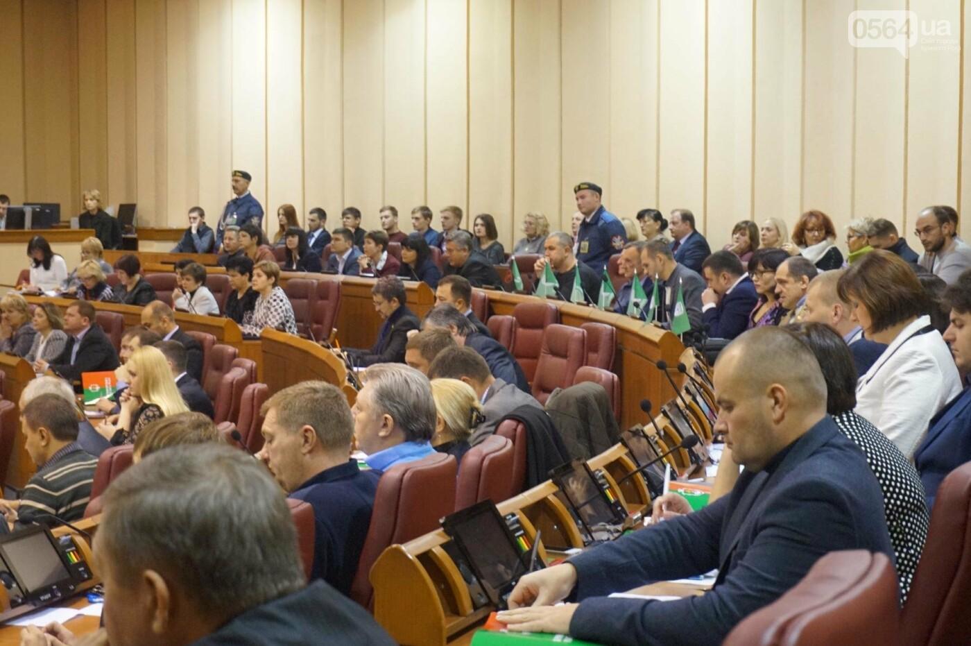 В Кривом Роге началась сессия. Впервые после обысков появилась Ольга Бабенко (ФОТО), фото-1