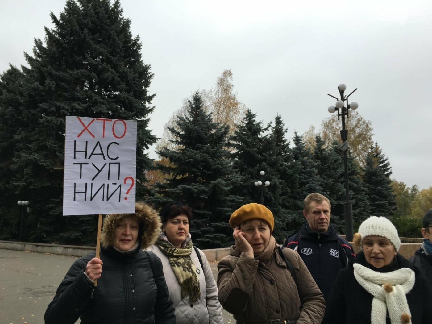 """Сотрудники """"Горыцвита"""" пришли с плакатами к Криворожскому горсовету. """"Муниципалы"""" устроили им """"плотный пропускной режим"""" (ФОТО), фото-5"""