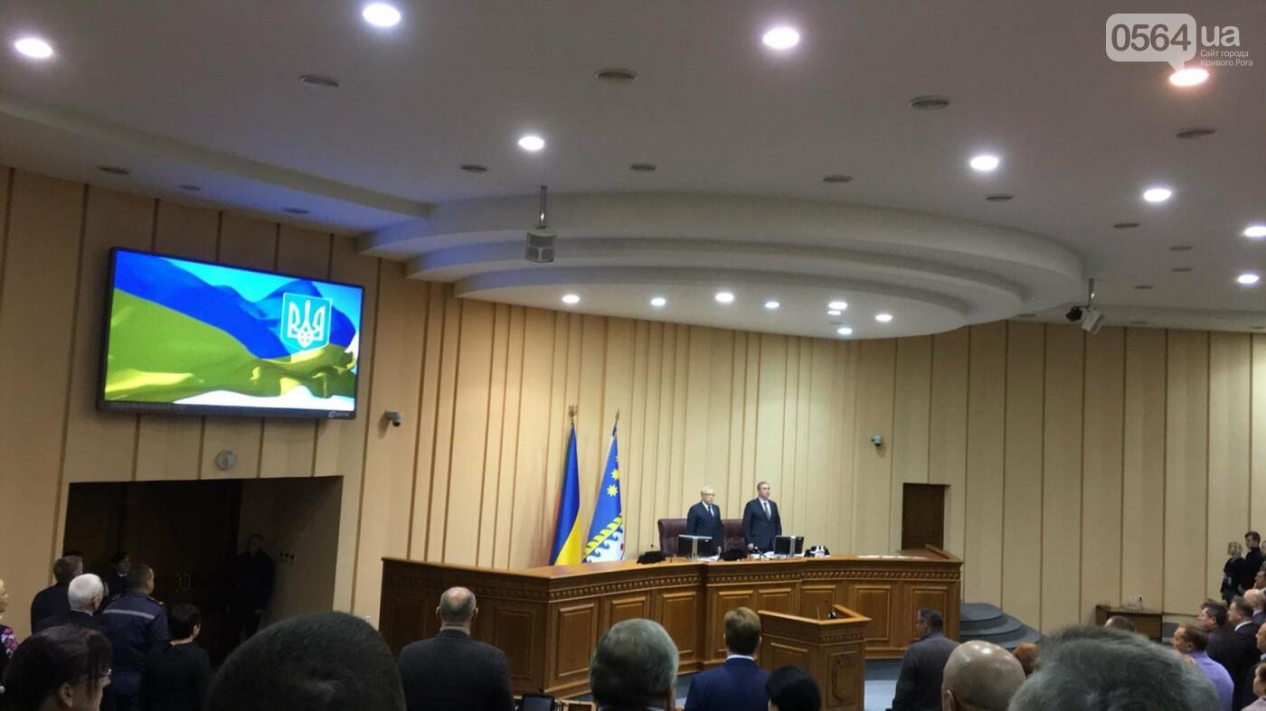 В Кривом Роге началась сессия. Впервые после обысков появилась Ольга Бабенко (ФОТО), фото-13
