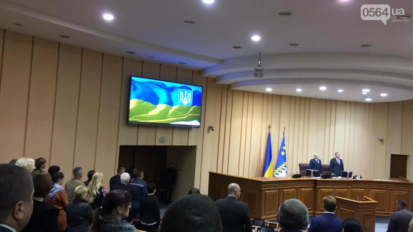 В Кривом Роге началась сессия. Впервые после обысков появилась Ольга Бабенко (ФОТО), фото-11