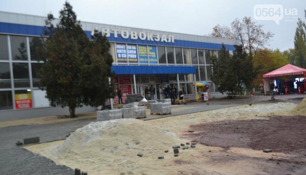 Перед автовокзалом в Кривом Роге ремонтируют площадку. Останутся ли лужи по соседству? (ФОТО), фото-9
