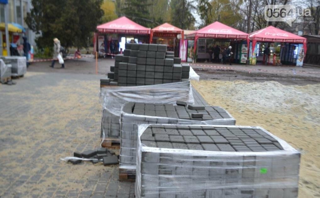 Перед автовокзалом в Кривом Роге ремонтируют площадку. Останутся ли лужи по соседству? (ФОТО), фото-8