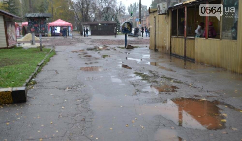 Перед автовокзалом в Кривом Роге ремонтируют площадку. Останутся ли лужи по соседству? (ФОТО), фото-6