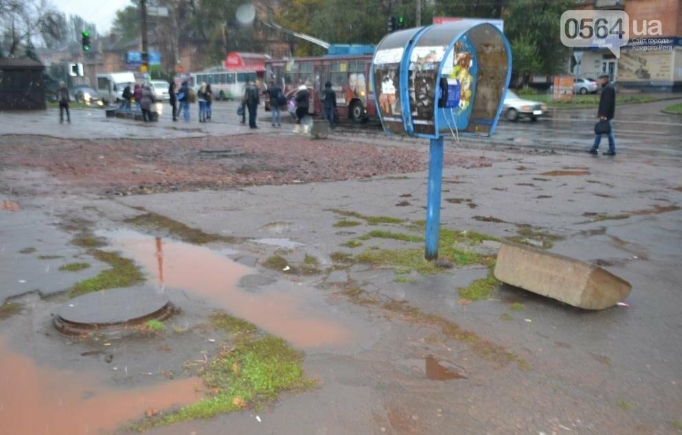 Перед автовокзалом в Кривом Роге ремонтируют площадку. Останутся ли лужи по соседству? (ФОТО), фото-5