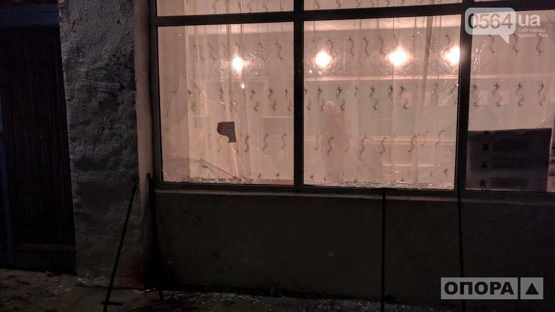"""Выборы в ОТГ: На Днепропетровщине совершено нападение на избирательный участок. Вводился план """"Перехват"""" (ФОТО), фото-2"""