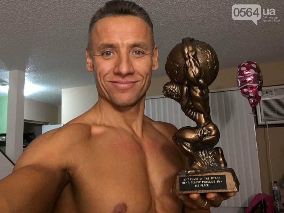 Криворожанин в Америке одержал очередную победу в бодибилдинге и перешел в профессионалы (ФОТО), фото-12