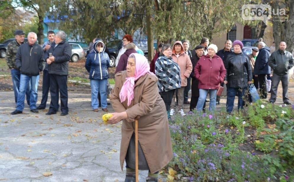 В элитном селе под Кривым Рогом люди вновь поднялись за землю (ФОТО), фото-10