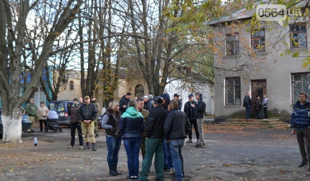 В элитном селе под Кривым Рогом люди вновь поднялись за землю (ФОТО), фото-7